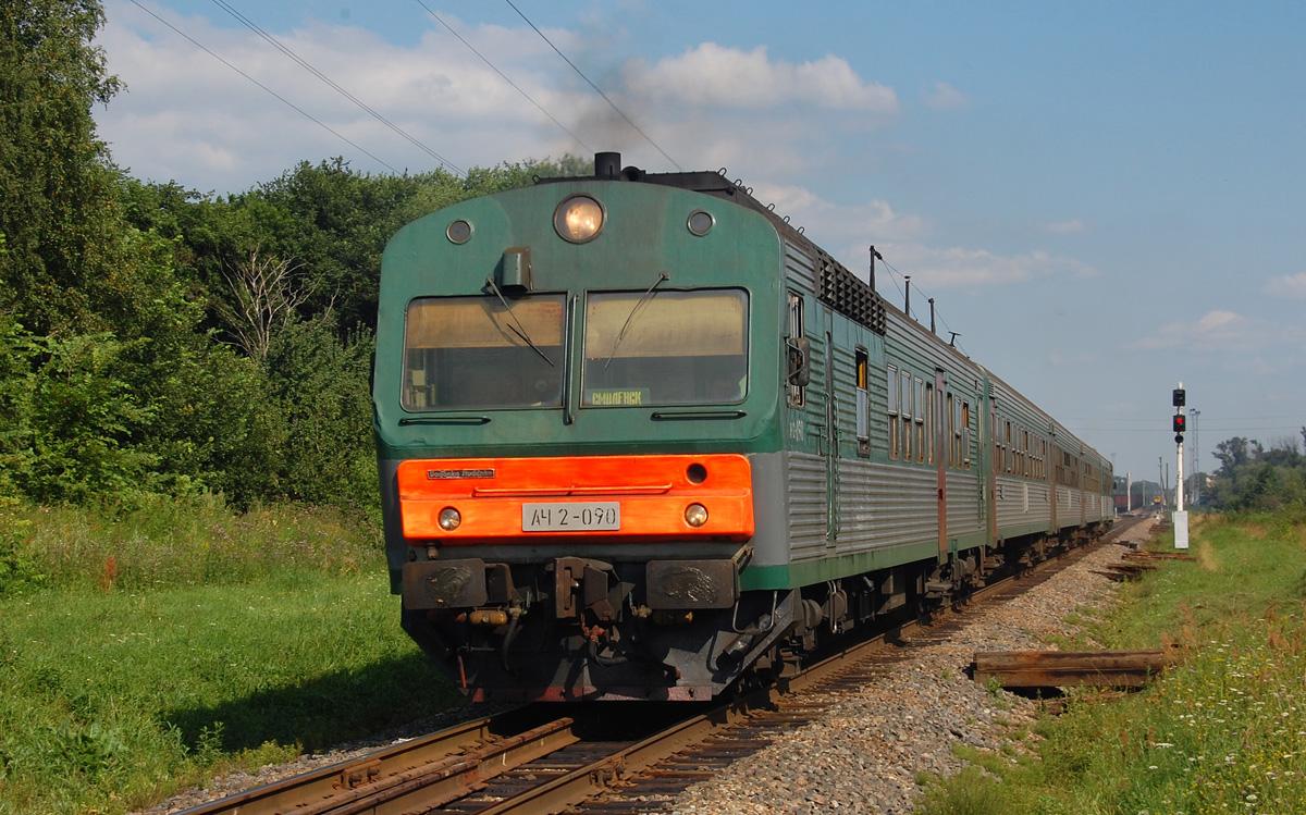 как доехать в спас деменск калужской области на поезде