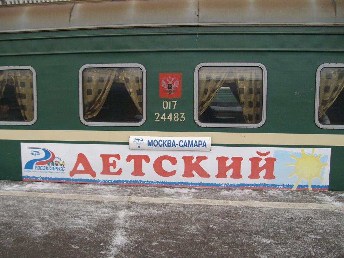 Сколько стоит билет из москвы в харьков на поезде цена