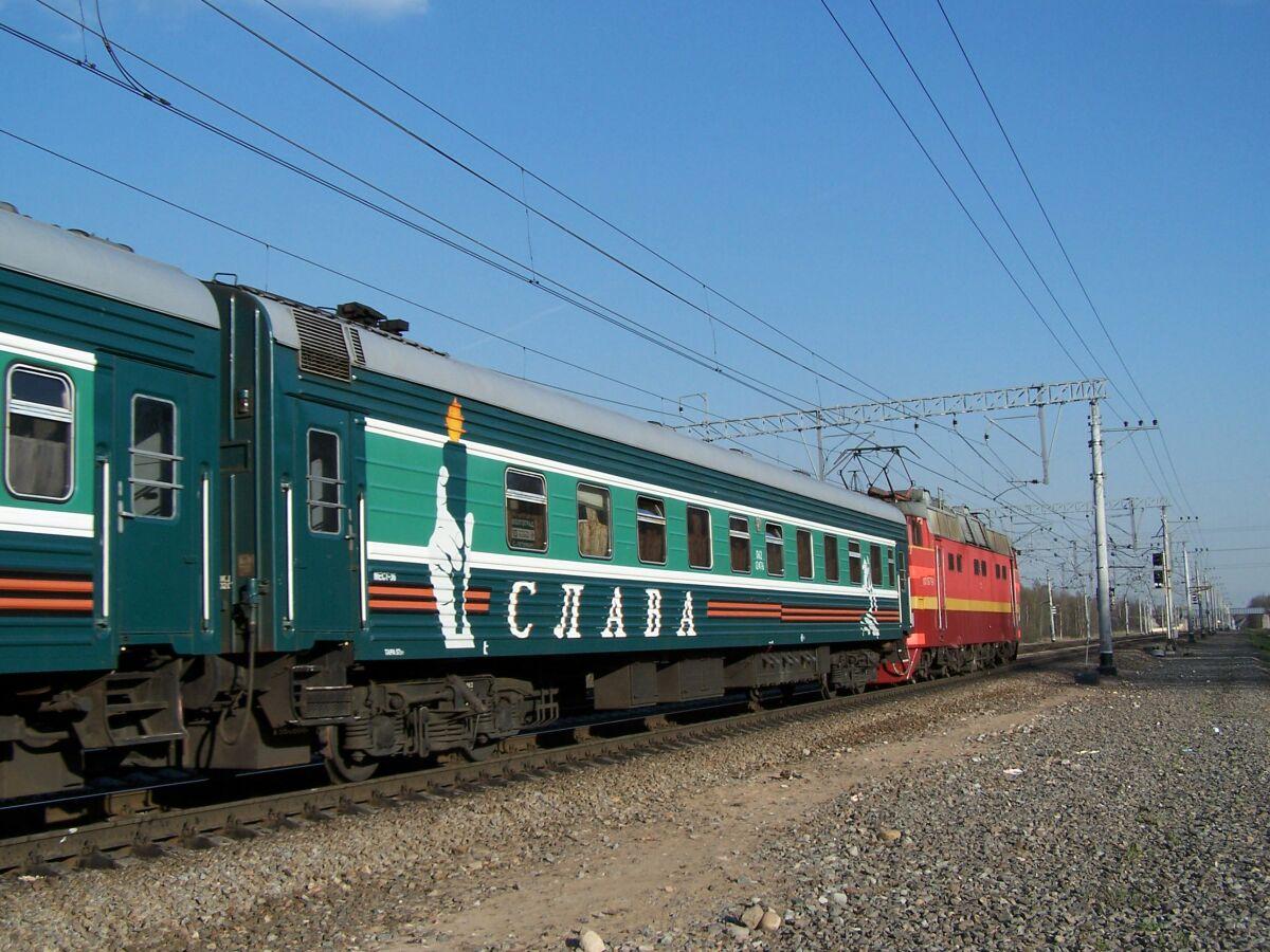Фото поезда волгоград санкт петербург 2
