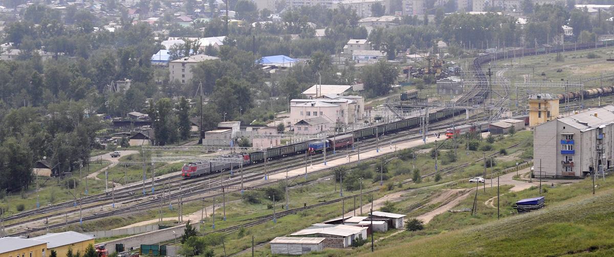Станция шила