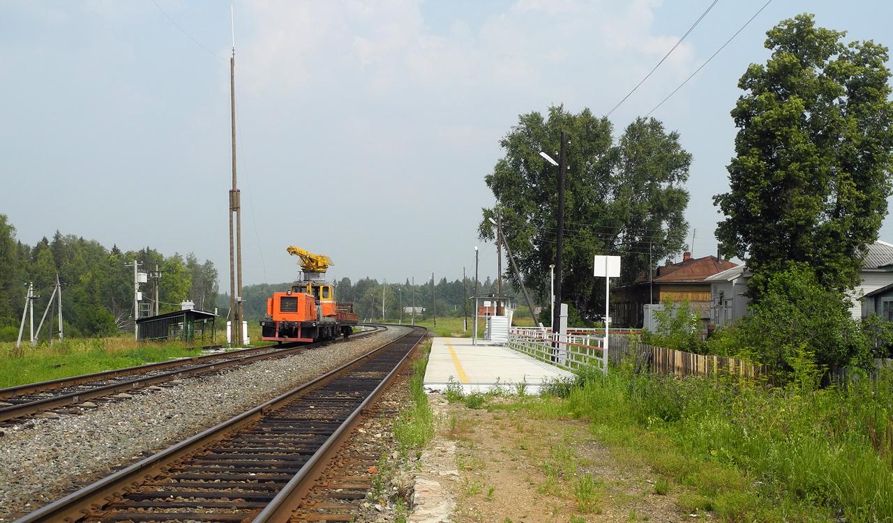 станция азино