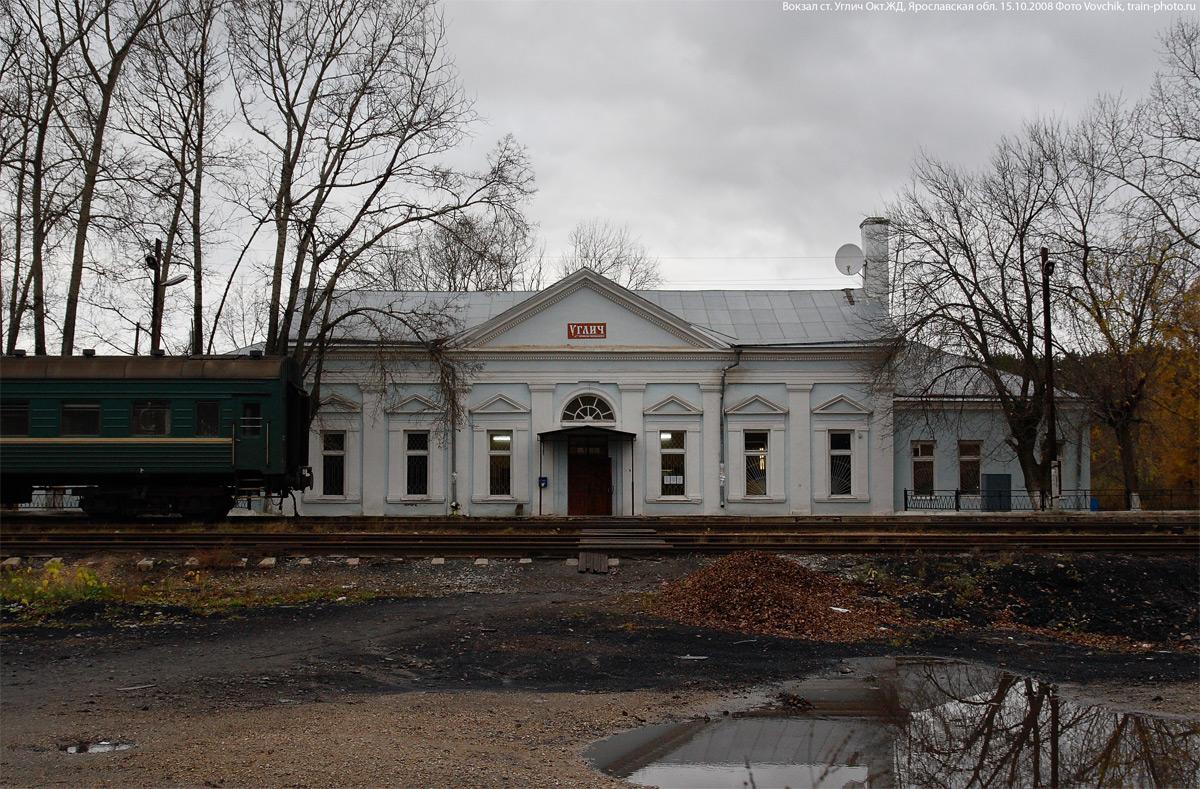 С ярославского вокзала в углич