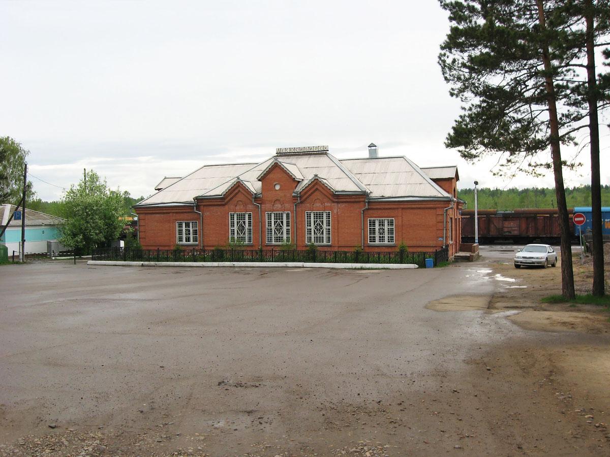 Фото и описание г лесосибирск