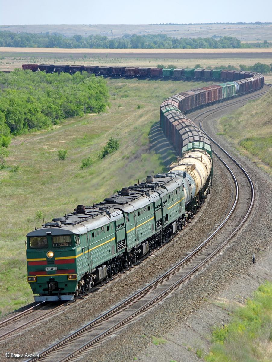 Железнодорожный траспорт фото приколы 6