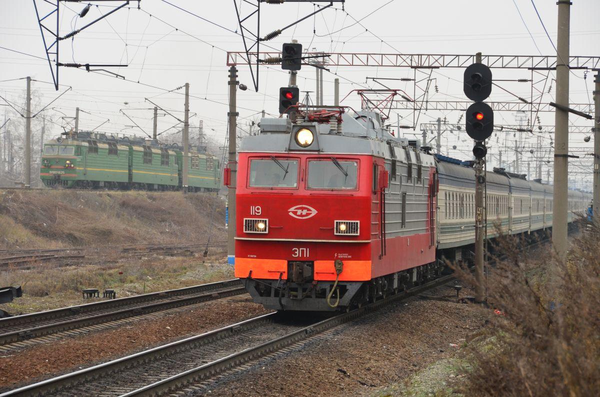 ташкент-саратав поезд время и дата белый