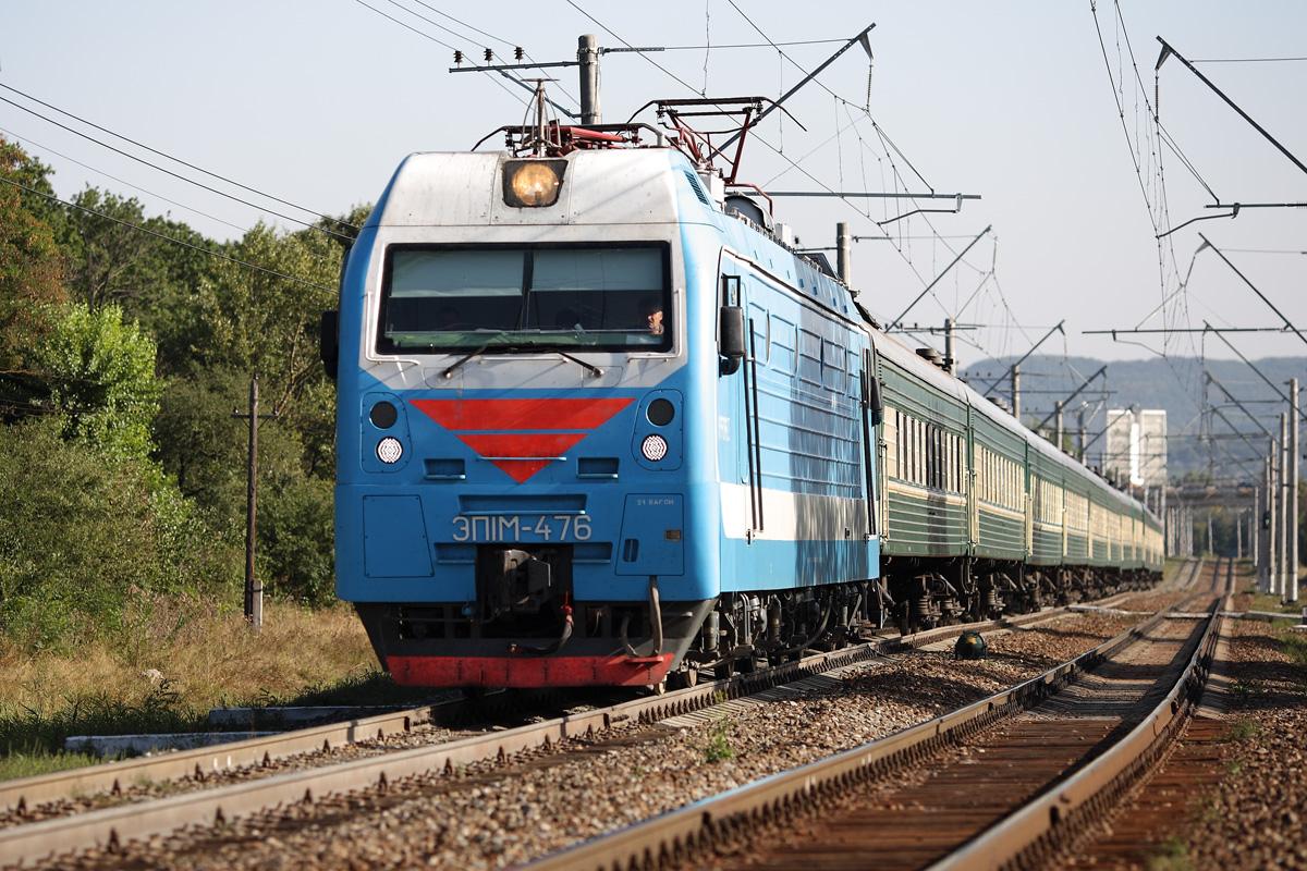 Пятигорск адлер поезд цена