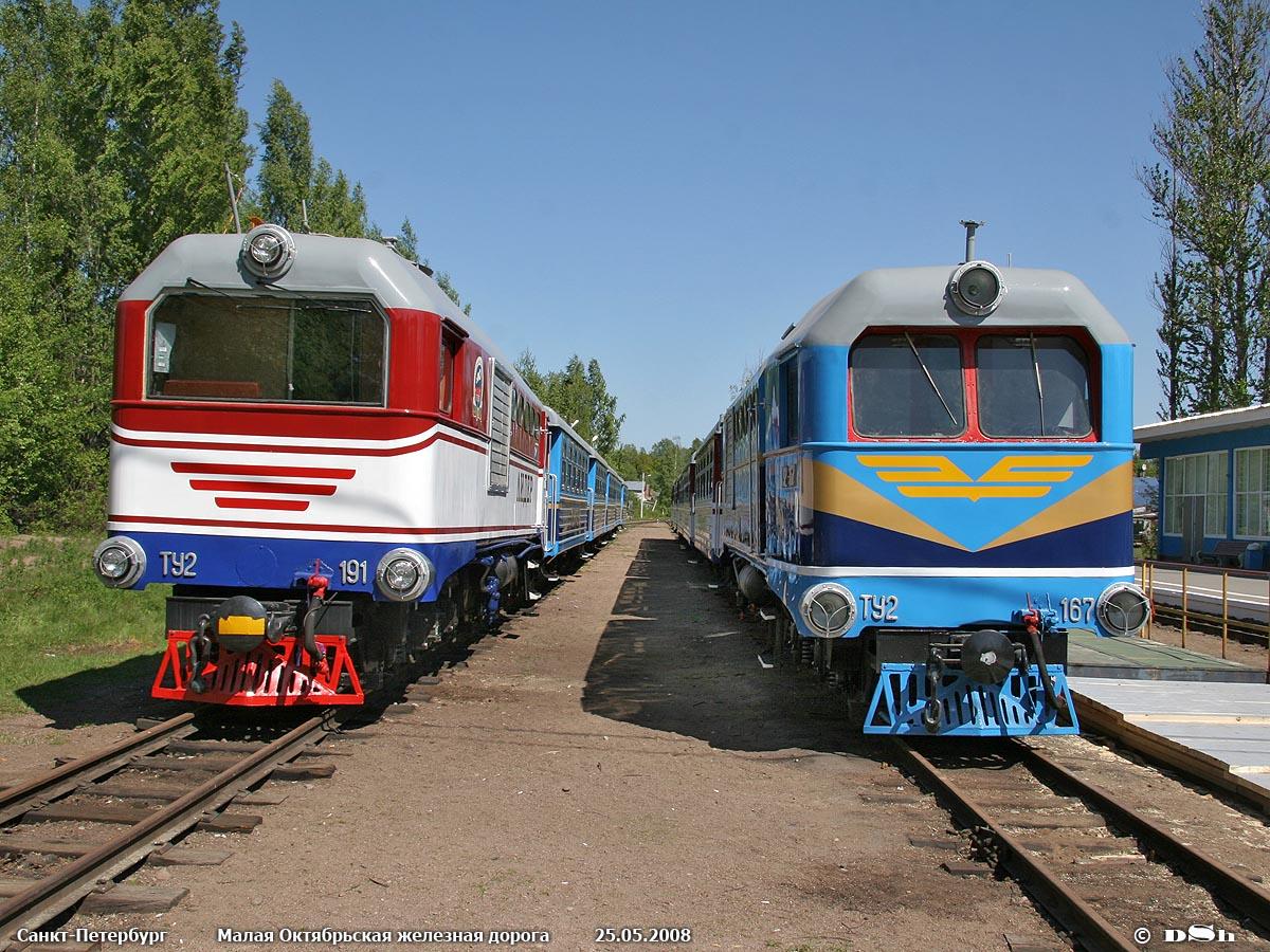 Ответчик Госпошлина: краснодар санкт петербург железной дорогой сердце