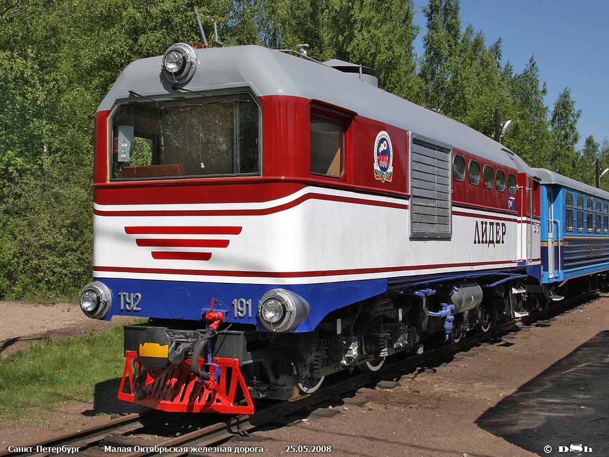 Фото поездов из сказок 6