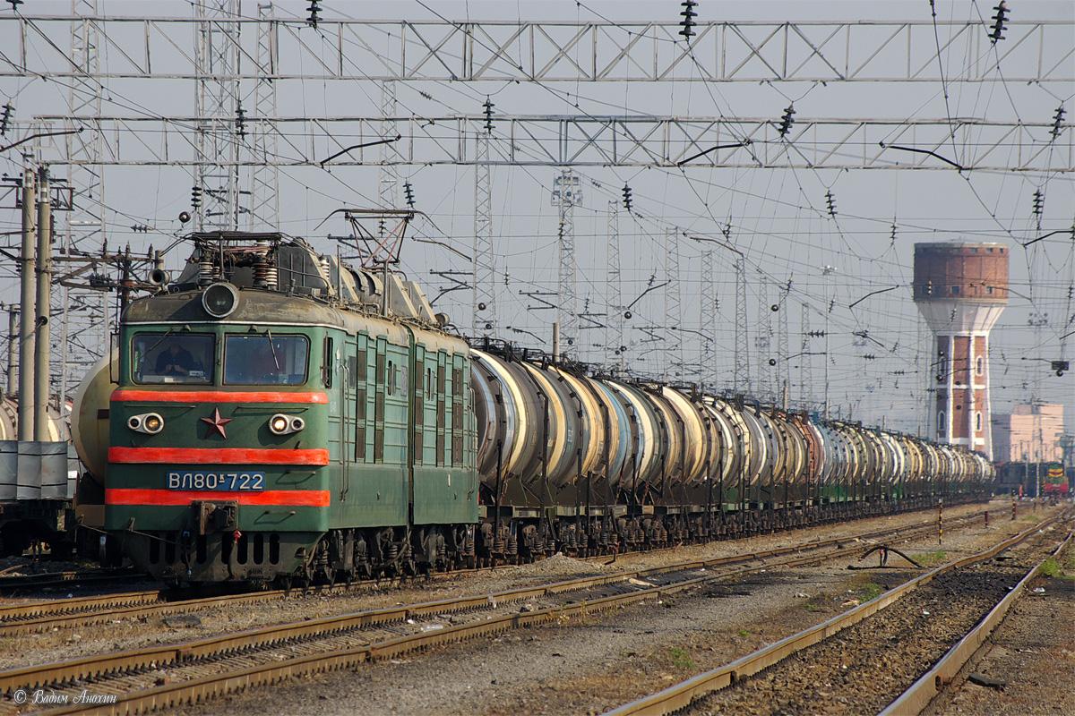 Грузовые поезда начали регулярно курсировать по железнодорожному объезду Украины