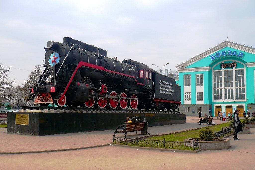 Зап-Сиб.ж.д. Автор: Иванов