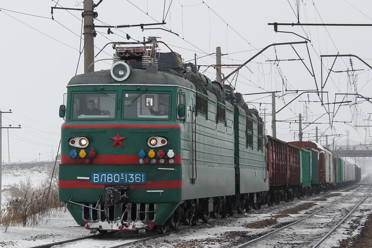 ВЛ80С-1361