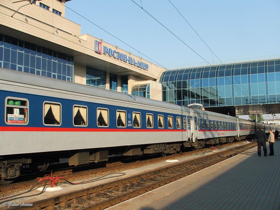 ржд янтарь поезд купить билет профиль