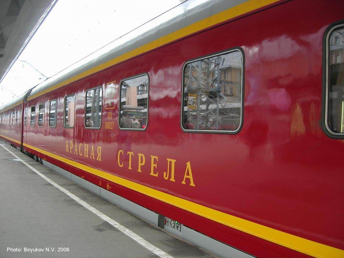 Билеты красная стрела москва санкт петербург