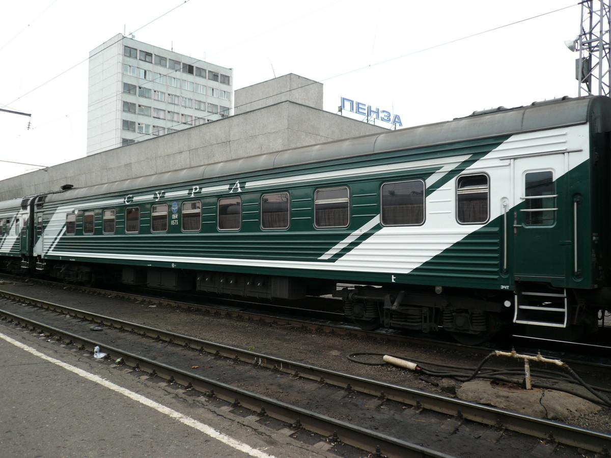 Железнодорожная станция Пензы