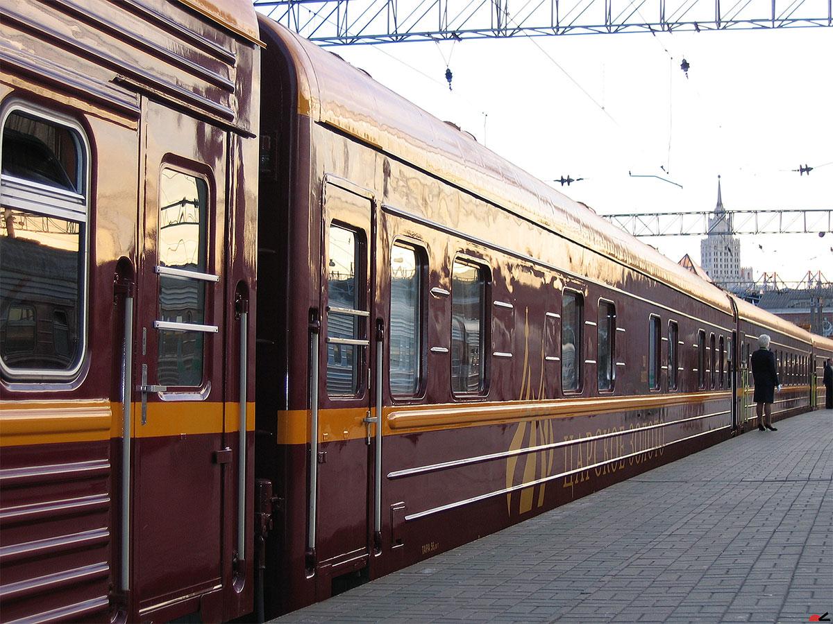 Частная съёмка в поезде 12 фотография