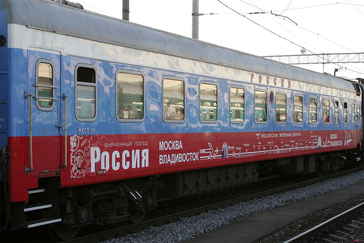 Москва полтава кременчуг поезд