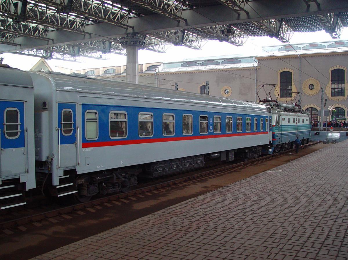 Расписание поезда с атаман платов начинается со станции ростов-главный в , позаботьтесь о покупке билета до этого времени.