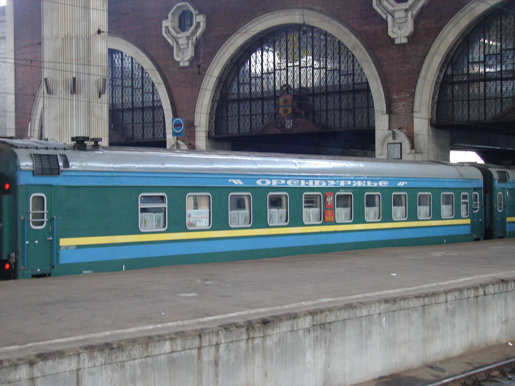 лучшее детское цены на поезд 30 москва новороссийск август 2015 термобелье наоборот