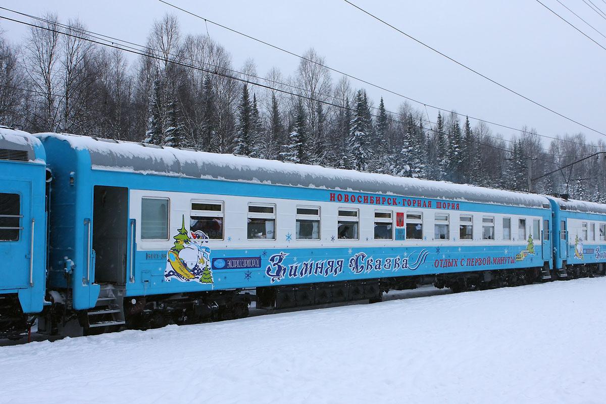 сказочные поезда фото