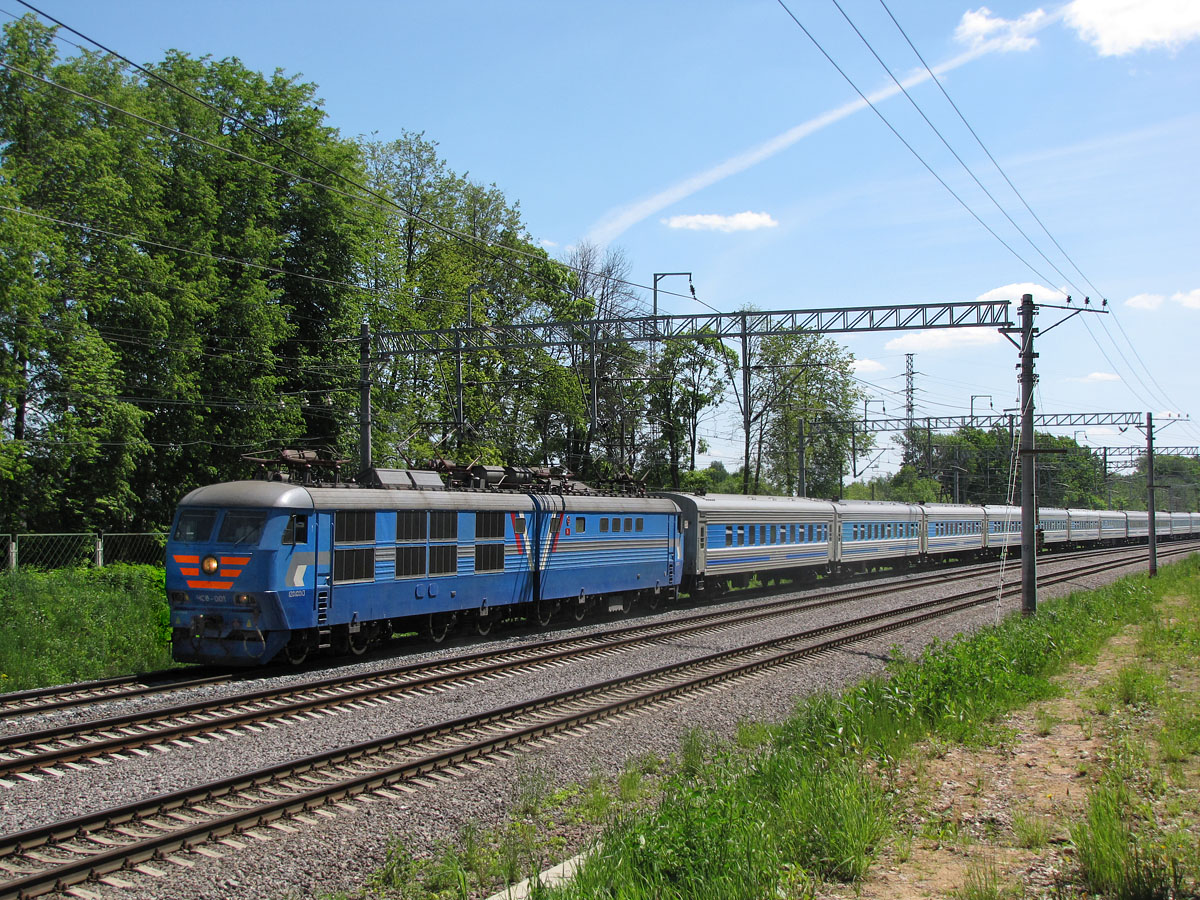 Фото поезда юность 6