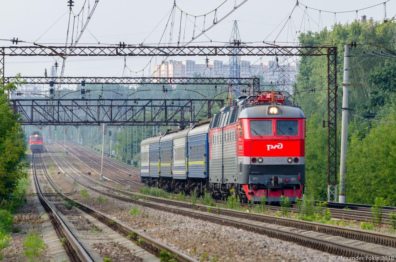 Расписание поездов харьков москва билеты