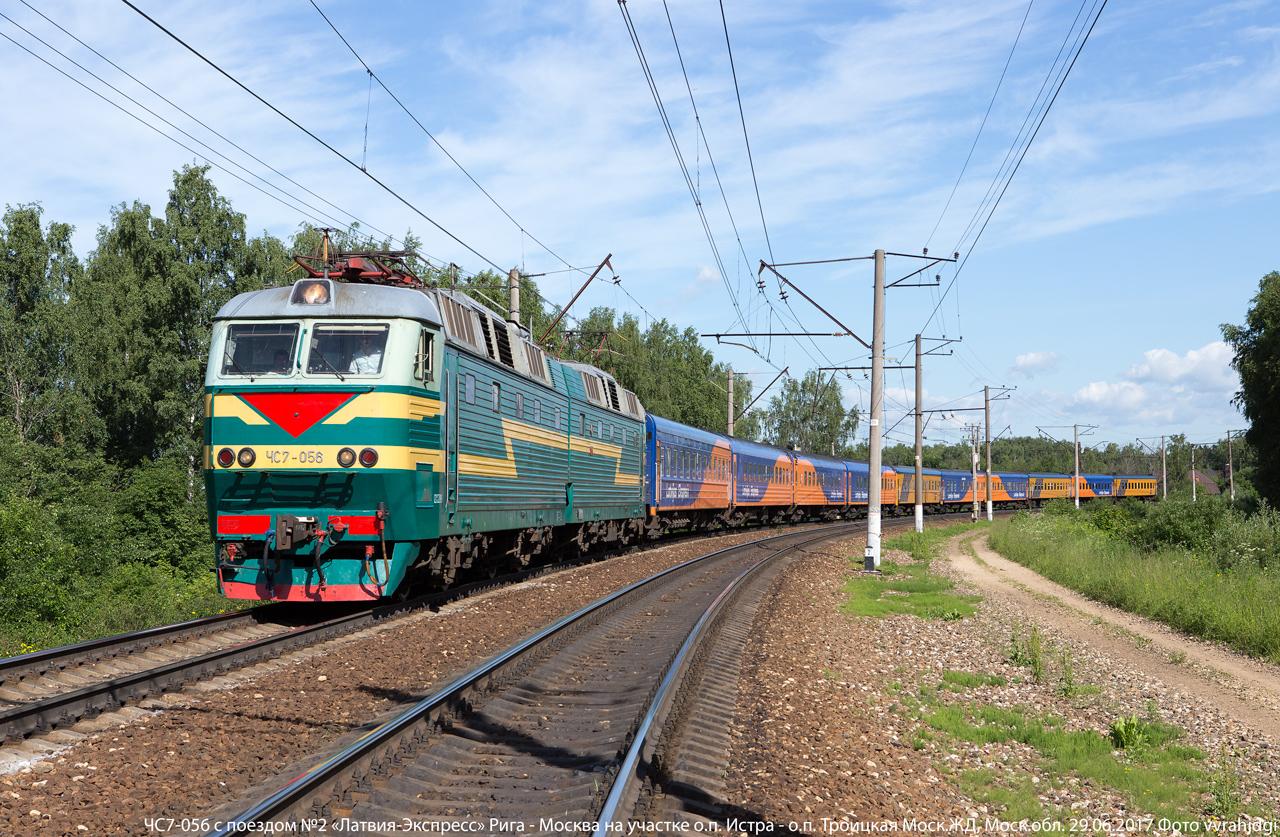 материала билеты на поезд рига-москва белье как наполнено