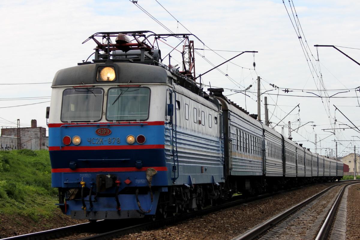 Расписание поездов Москва Кременчуг стоимость билета