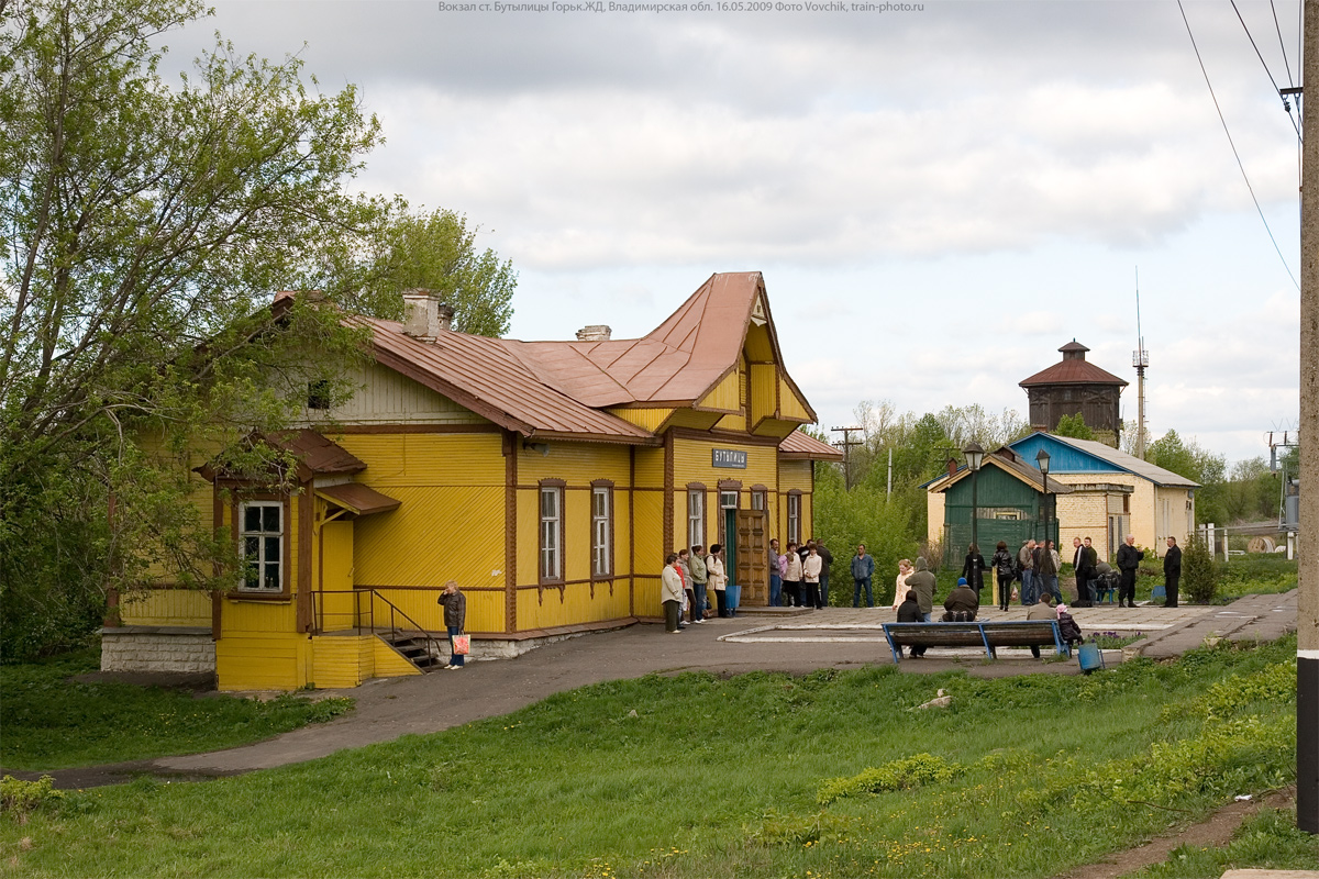 ЖД Вокзал Бутылицы