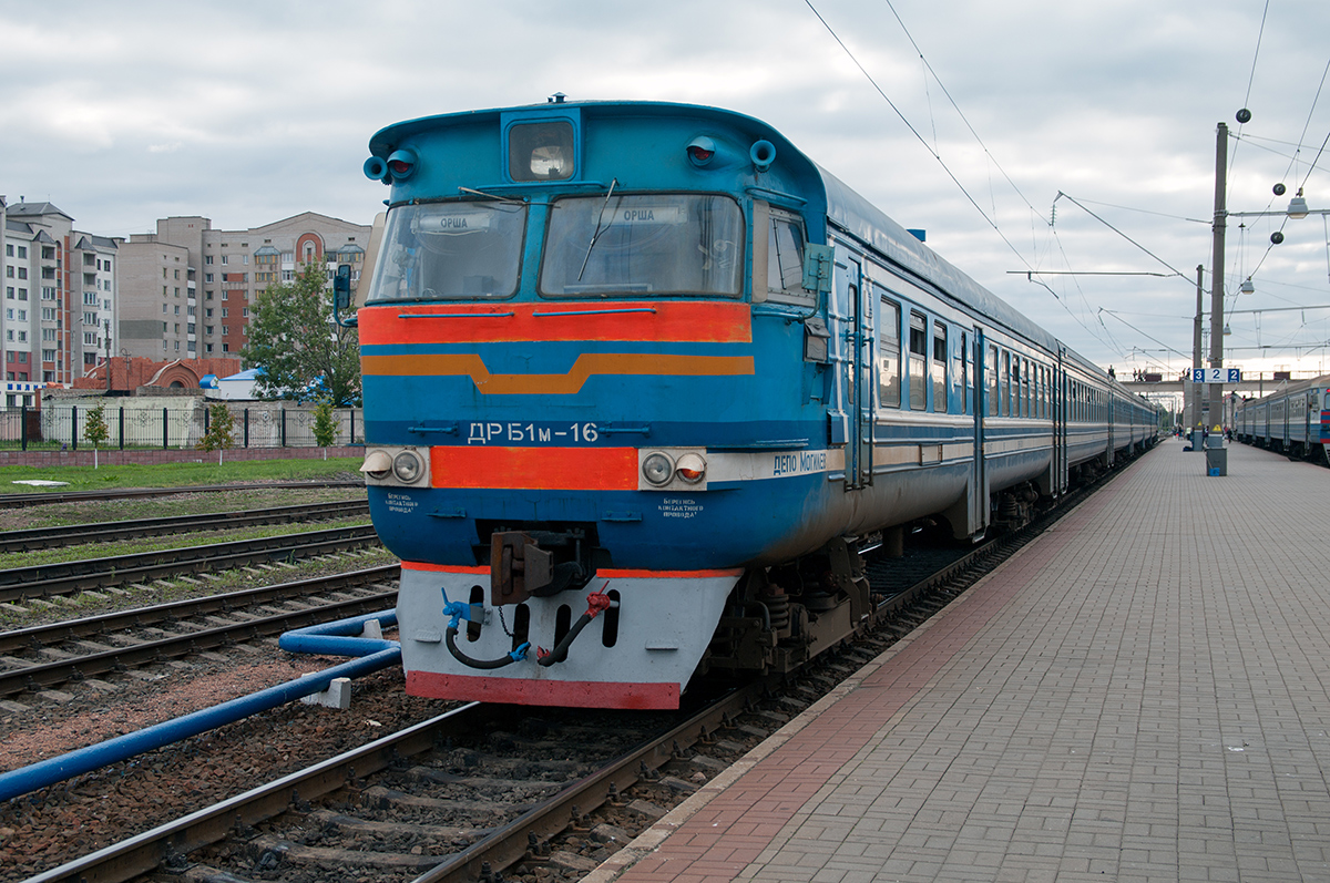 http://www.train-photo.ru/data/media/594/drb1m-16_2m62u-0316b_Orsha-C.jpg