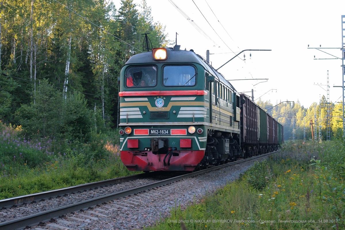М62-1634
