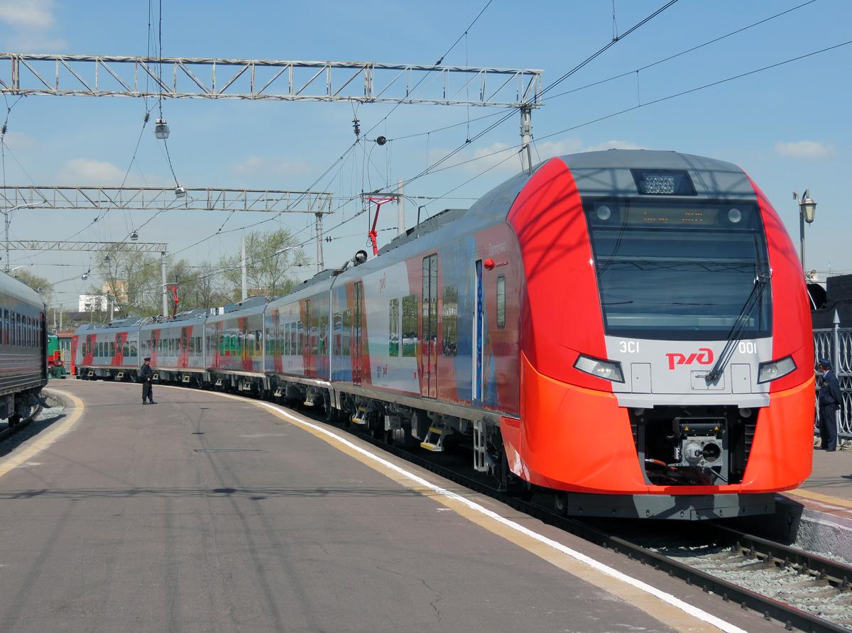 Фото про поїздів 20 фотография