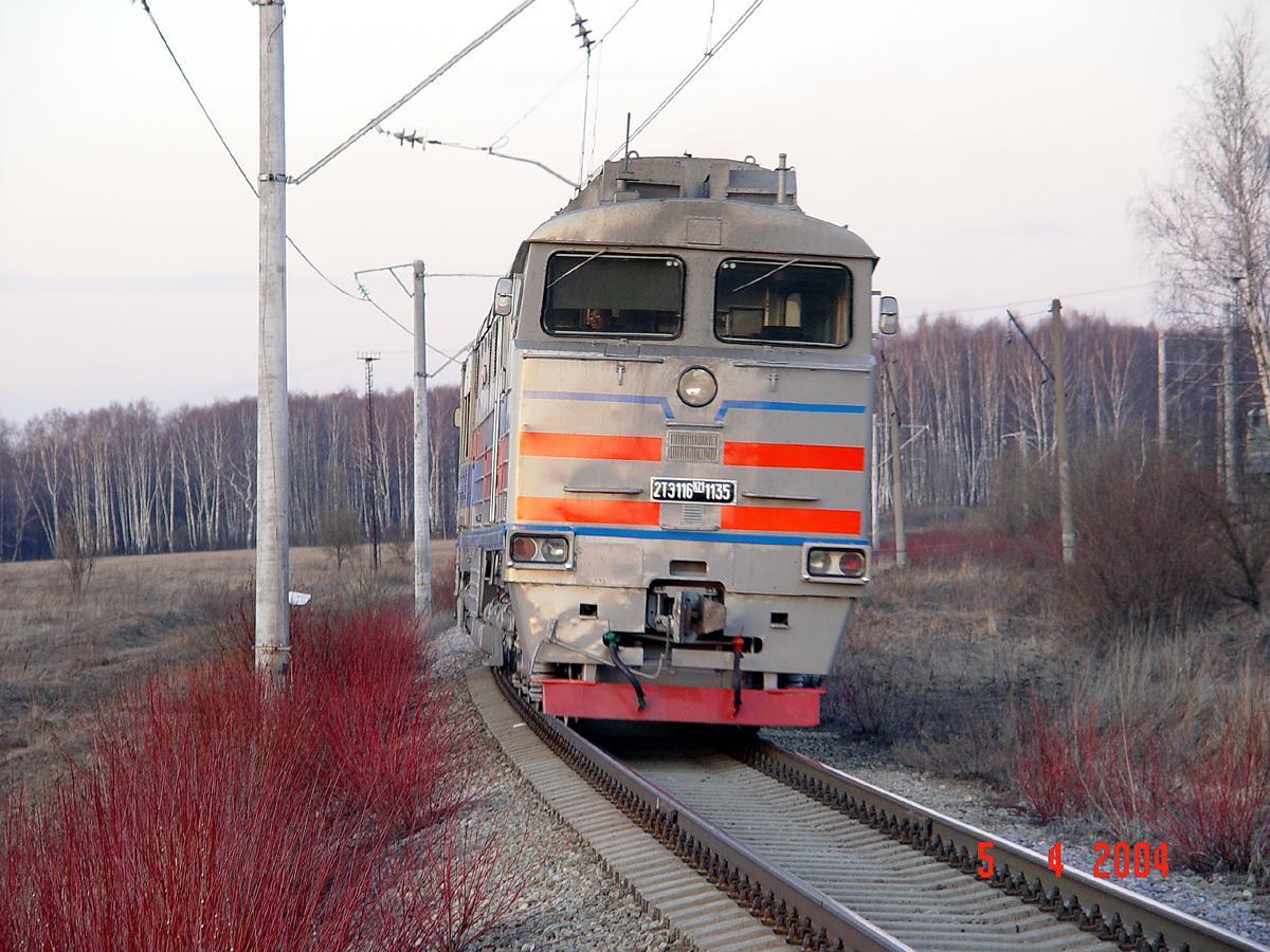 Тепловоз 2ТЭ116КМ-1135.