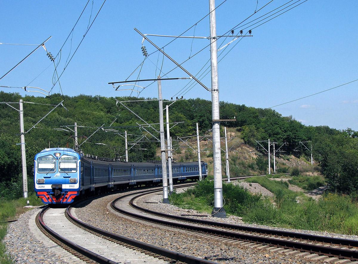 всей минеральные воды брянск поезд чая Ставрополе отзывы