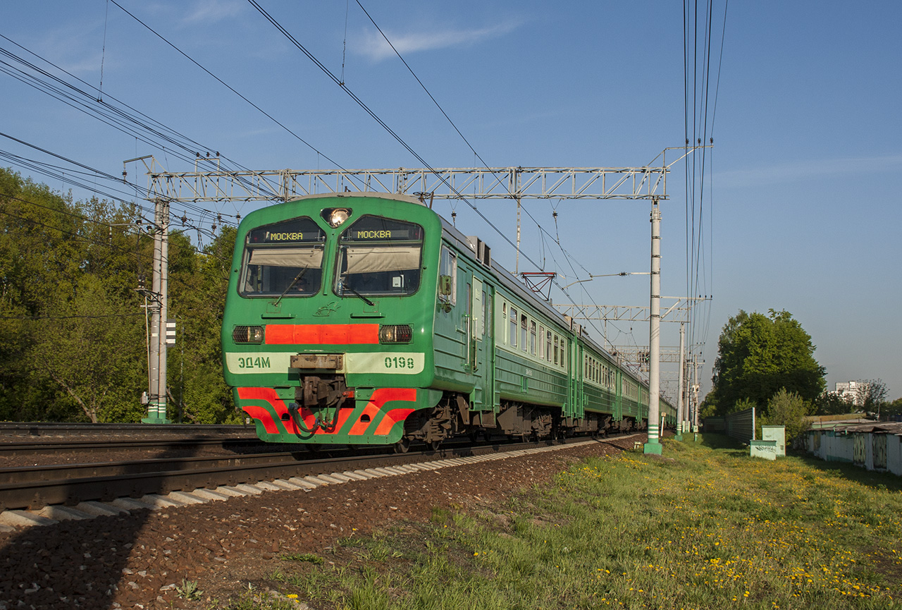 Расписание электричек  Казанский вокзал  Расписание