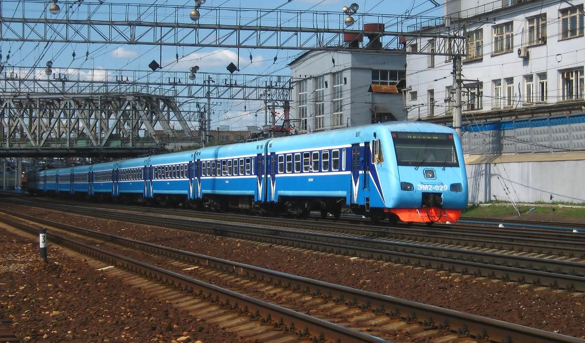Расписание электричек и поездов Ласточка по маршруту