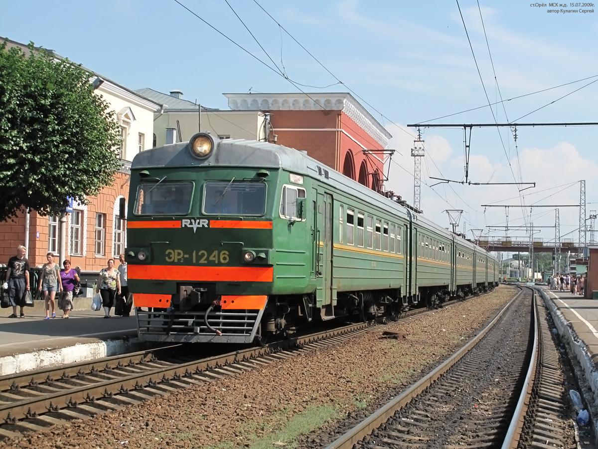 ЭР2-1246