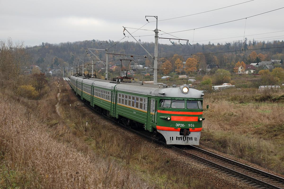 нас экскурсия во псков на поезде из спб удачу могут рассчитывать