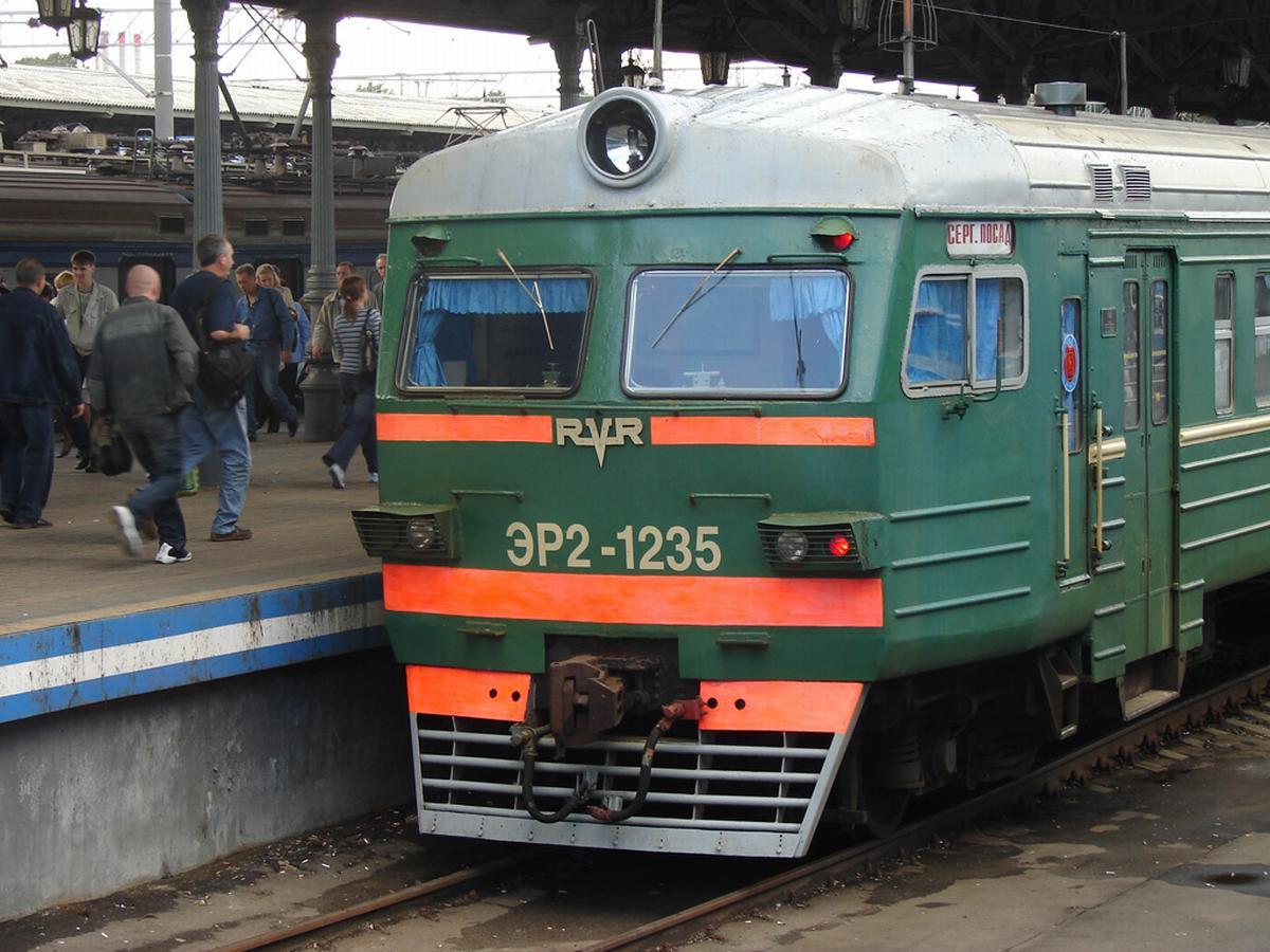 ЭР2-1235