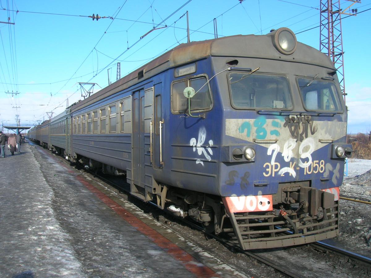 ЭР2-К-1058