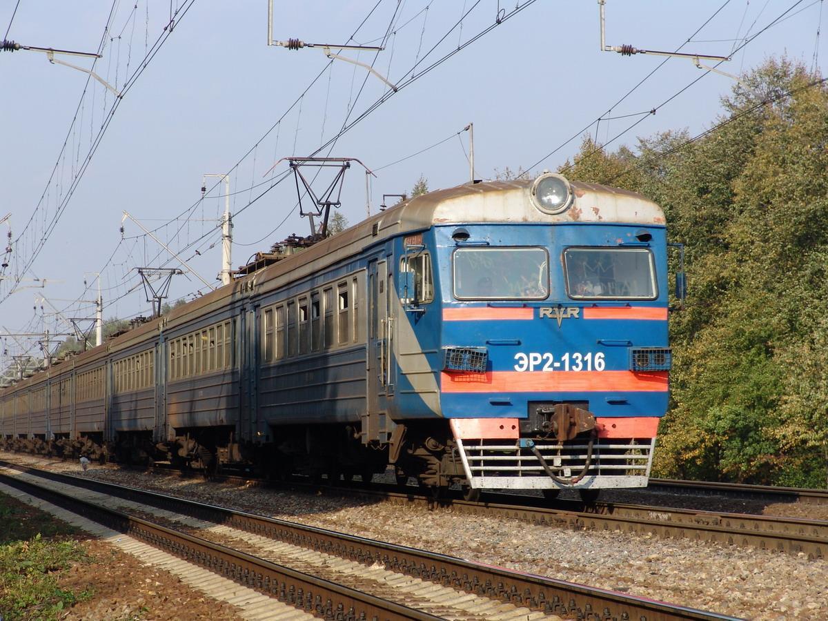 ЭР2-1316
