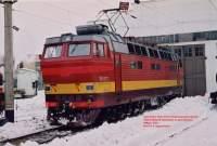 chs4t-472.jpg