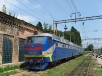 http://www.train-photo.ru/data/thumbnails/22/miniIMG_6750.jpg
