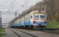 ЭР9М-538