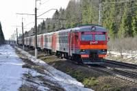 ЭД2Т-0039